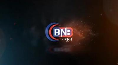 Poonam Pandey Baari Pap Er Bhabhi Dilip Bhakt