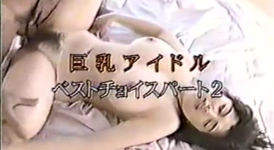 Japanese Bitch Kimiko Wakaba Has An Insatiable Desire To Get Her Snatch Fucked