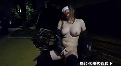 Japanese Teen Caught On Cam